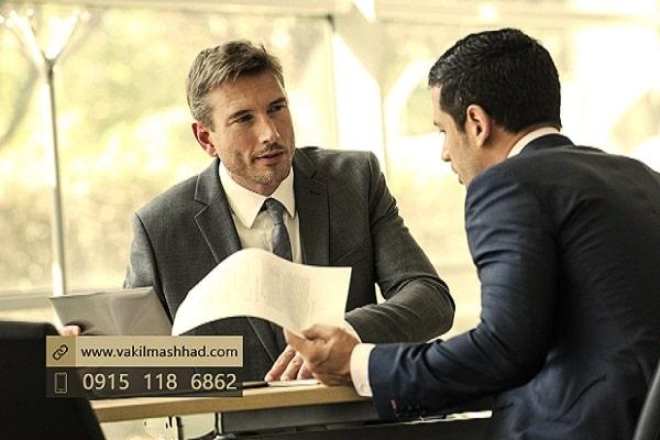 بهترین وکیل در مشهد
